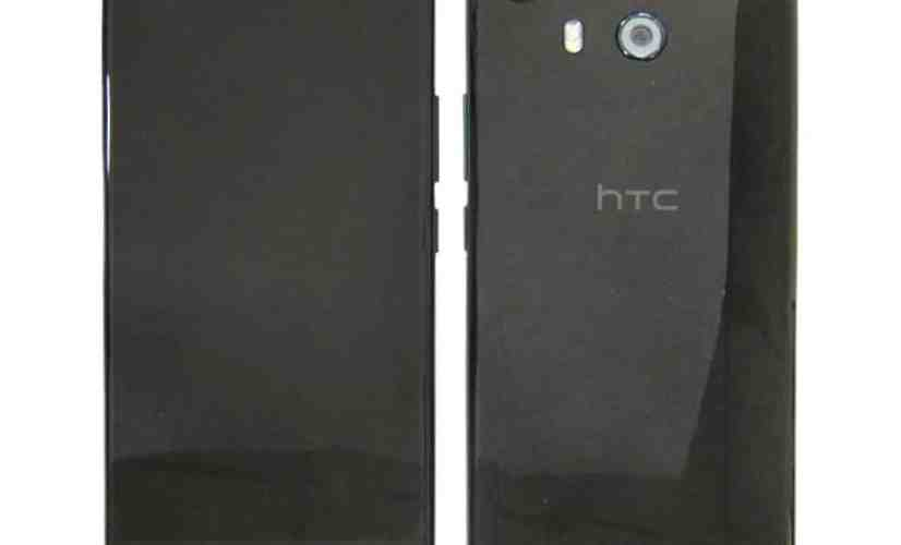 HTC U image leak