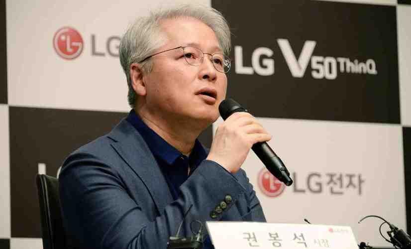 LG's Kwon Bong Seok