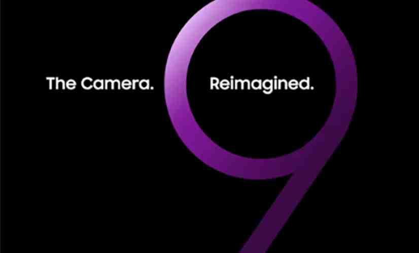 Samsung Galaxy S9 teaser